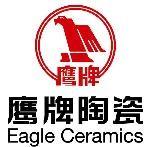 Logo de Foshan Shiwan Eagle Brand Ceramics Ltd