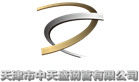 Logo de Tianjin Zhongtiansheng Steel Pipe Co., Ltd.
